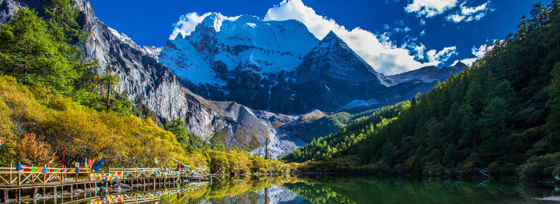 10 Most Beautiful Places in Sichuan