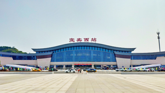 Yibin West Station