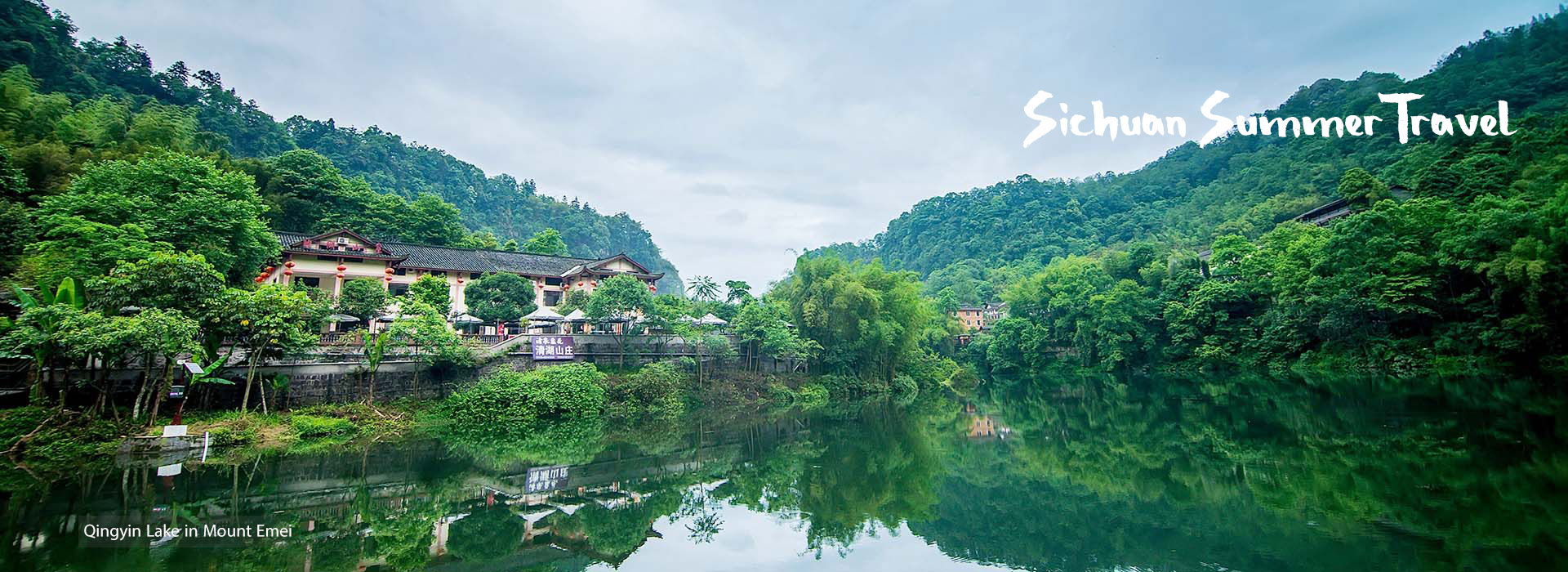 Best Places To Visit in Sichuan in Summer
