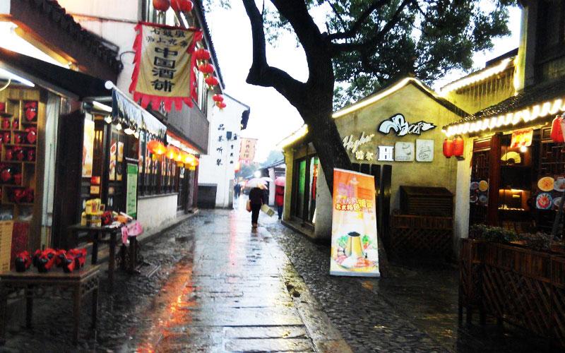Pingjiang Road Suzhou Introduction Location Highlights