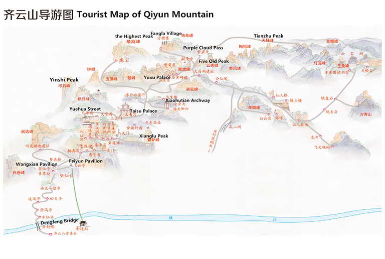 Qiyun Mountain