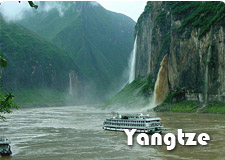 China Yangtze River Tours