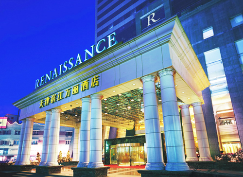 Renaissance Tianjin Downtown Hotel - room photo 6639345