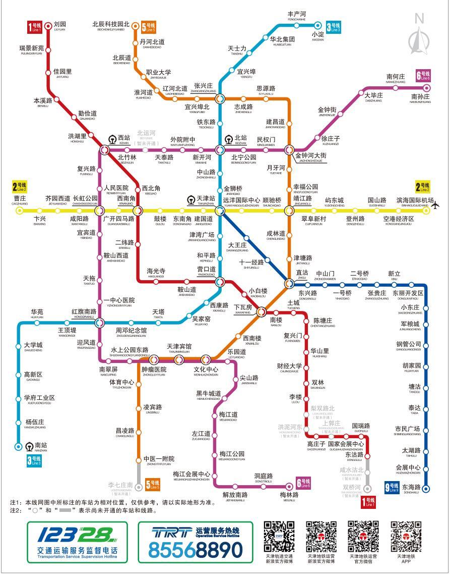 Tianjin Subway Map.Tianjin Subway Tianjin Metro Map Tianjin Rail Transit Rail 2019