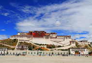 Lhasa Photos