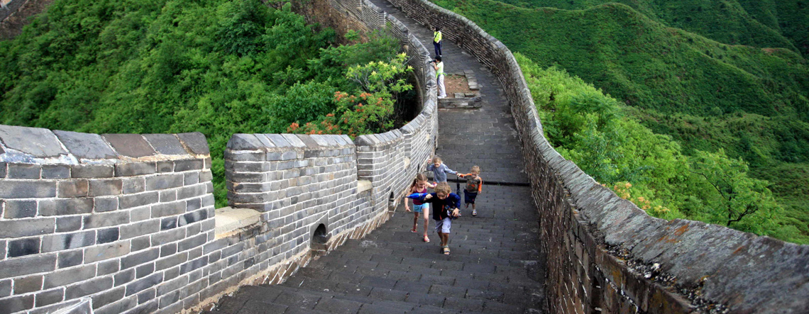4 Days Beijing Family Tour with Kids Fun