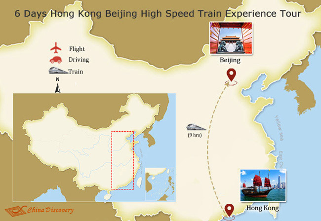 6 Days Hong Kong Beijing High Speed Train Experience Tour