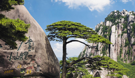 China attractions - Yellow Mountain