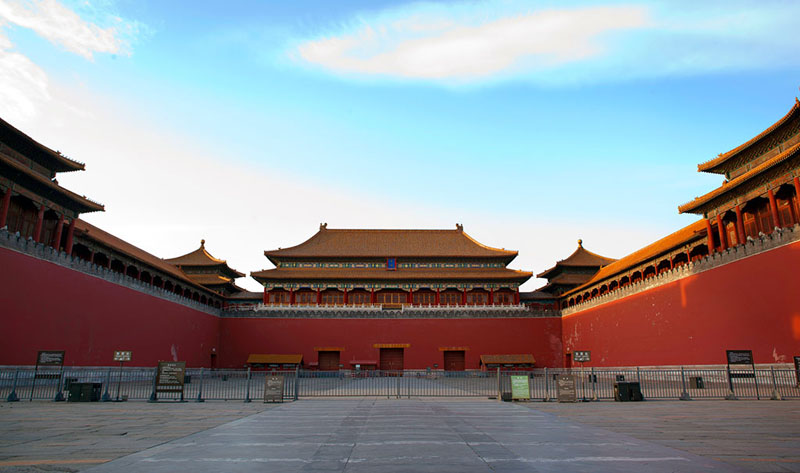 Forbidden City - Meridian Gate