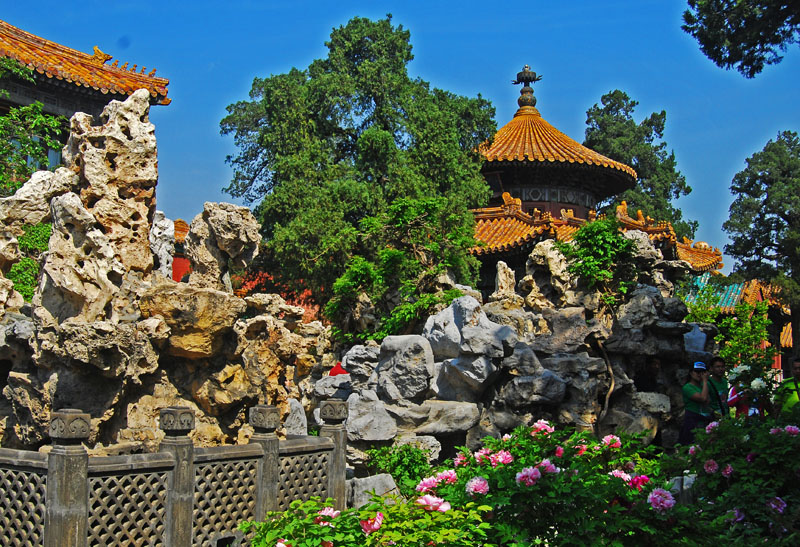 Forbidden City - Imperial Garden