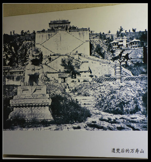 Summer Palace in Qing Dynasty