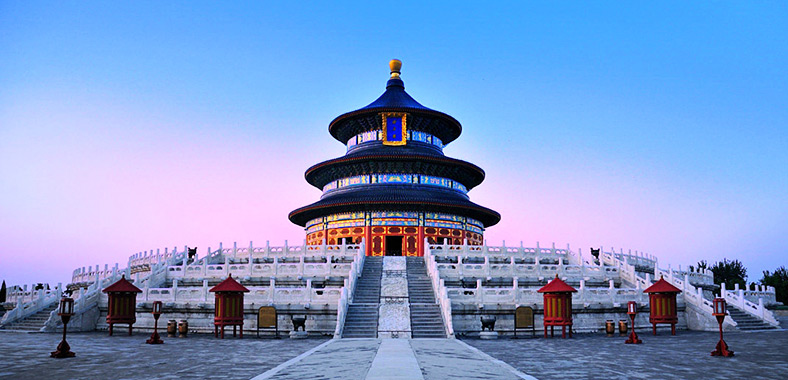 Image result for Beijing Temple of Heaven