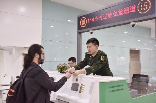 China 144 Hour Visa Free Transit