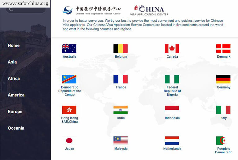 China Visa Application Service Center Online