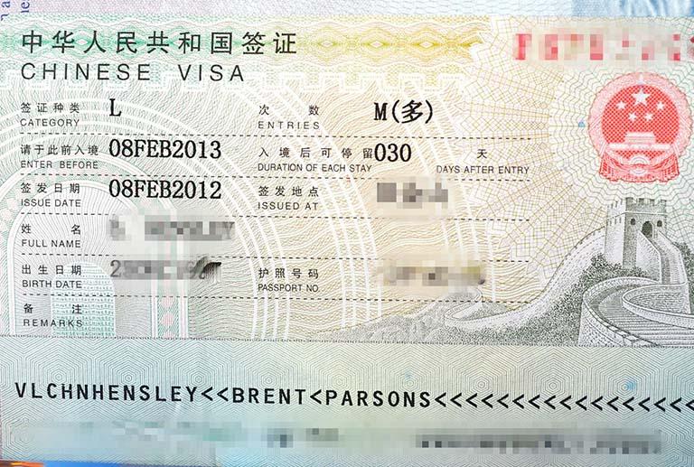 china-visa-old-version Visa Application Form China Emby Dubai on