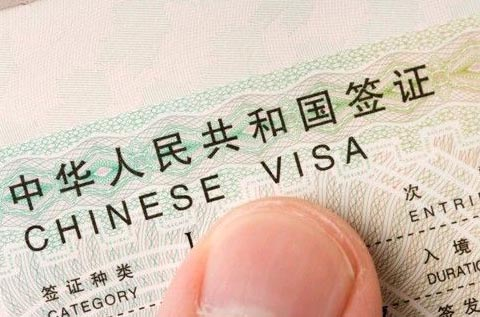 China Visa Introduction