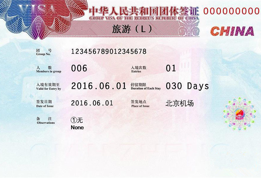 China Tourist Group Visa