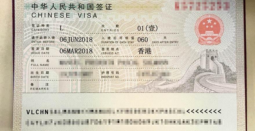 How To Apply For Chinese Visa In Hong Kong Hong Kong To Mainland China Visa 2020 2021