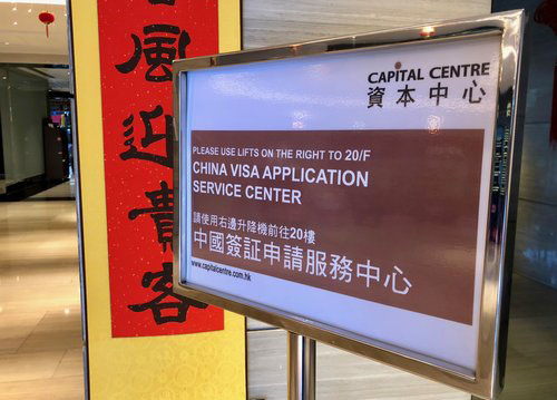 Chinese Visa 2020 2021 How To Get A Visa For China