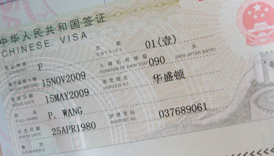 China Visa News