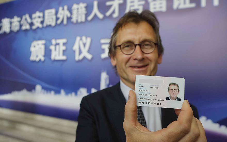 Chinese Work Visa - Foreigner's Work Permit
