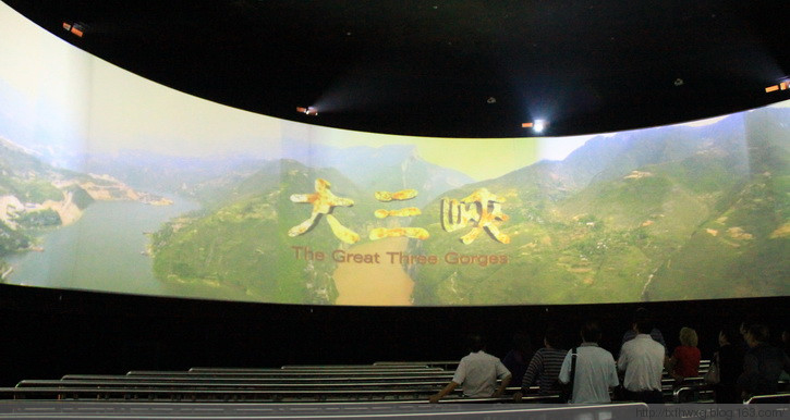 Circular-screen Movie of Three Gorges