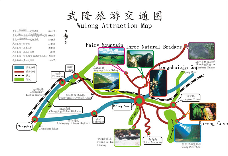 Wulong Attraction Map