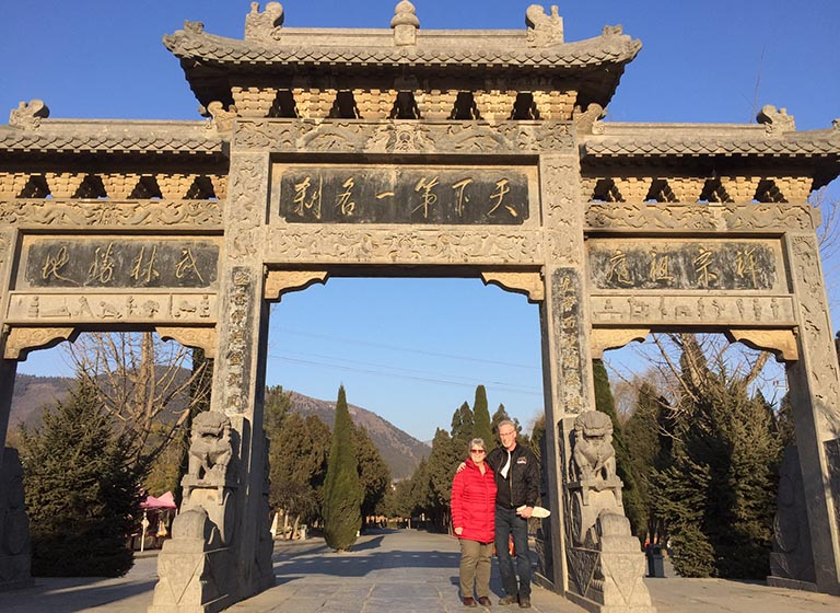 Shaolin Temple Tour with China Discovery