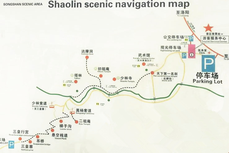 Shaolin Temple Travel Map