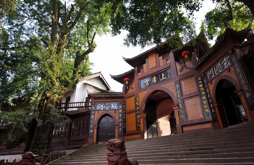 2019 Top 10 Chengdu Tourist Attractions Rated on TripAdvisor