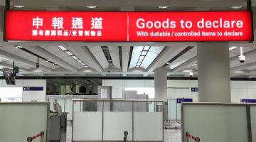 Goods to Declare Channel