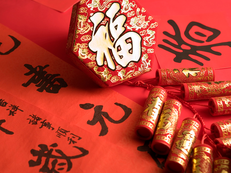 Chinese Traditional Festivals