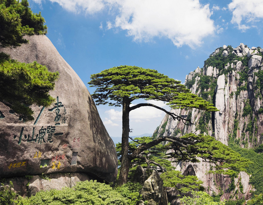 China Mountains - Huangshan Mountain