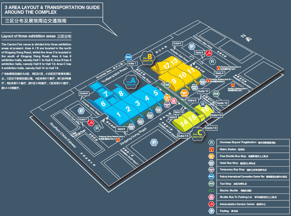 Layout of Canton Fair Complex