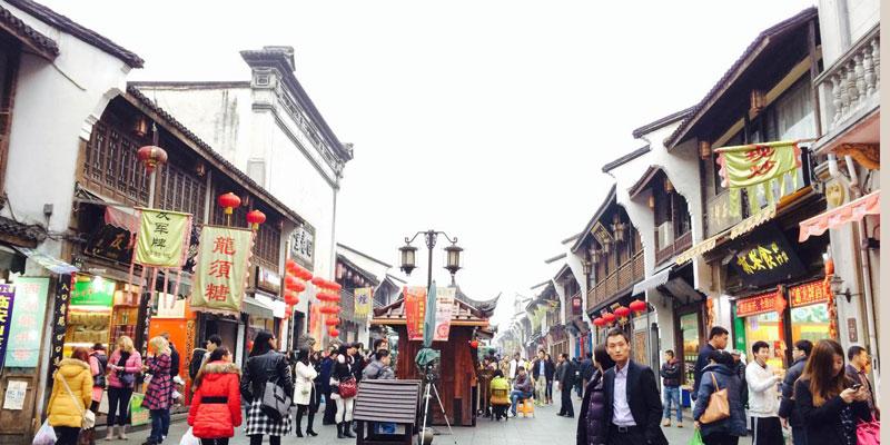 hefang street  qinghefang