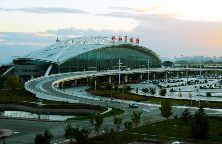 Hohhot Airport