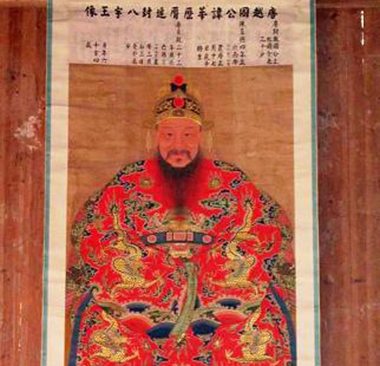 Portrait of Wang Hua
