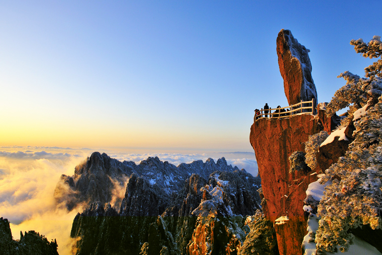 Tianhai (Flying Over Rock) of Mount Huangshan