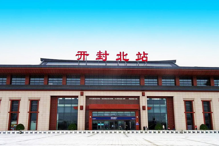 Kaifeng North Railway Station