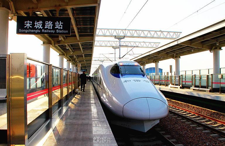 Travel From Beijing To Zhengzhou Train