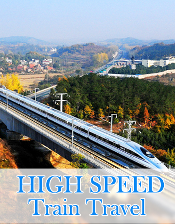 China High Speed Train Tours