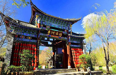 Shuhe Ancient Town in Lijiang