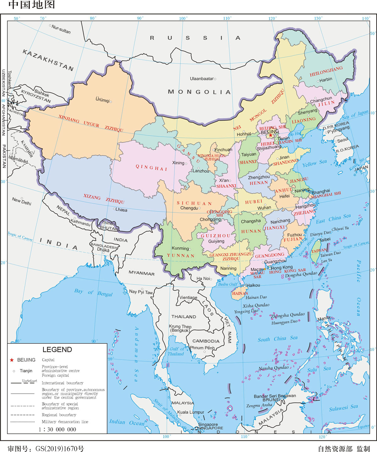 China Administrative Map Administrative Division Of China - Map of china