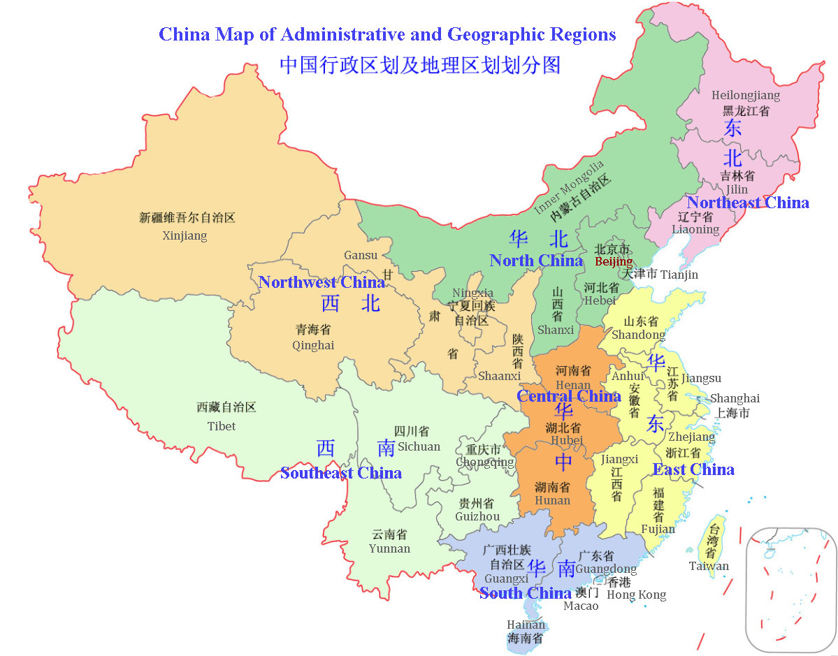 China Provincial Map, Map of China Provinces, China Maps 2019