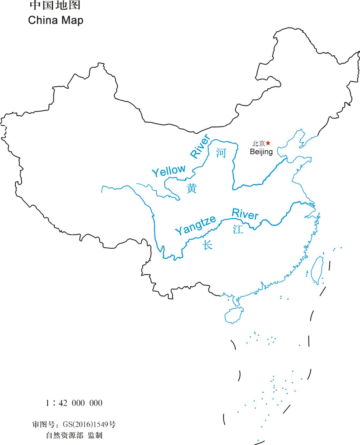 China Rivers Map Important Rivers In China - China map