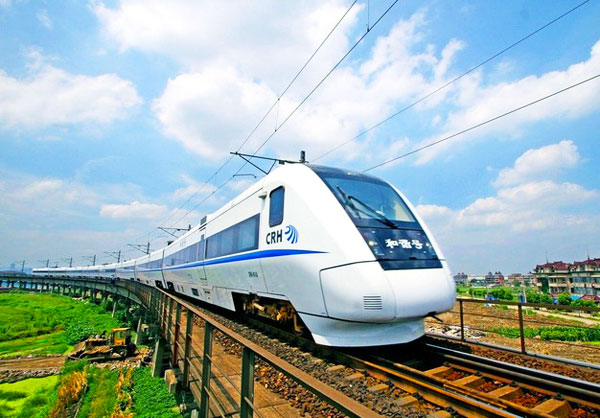 travelguide transportation shanghai hangzhou bullet train