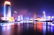 Ningbo - Night View