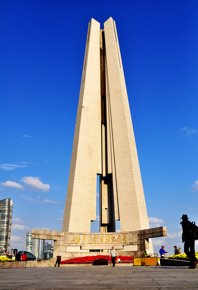 Shanghai Monument to the People's Heroes