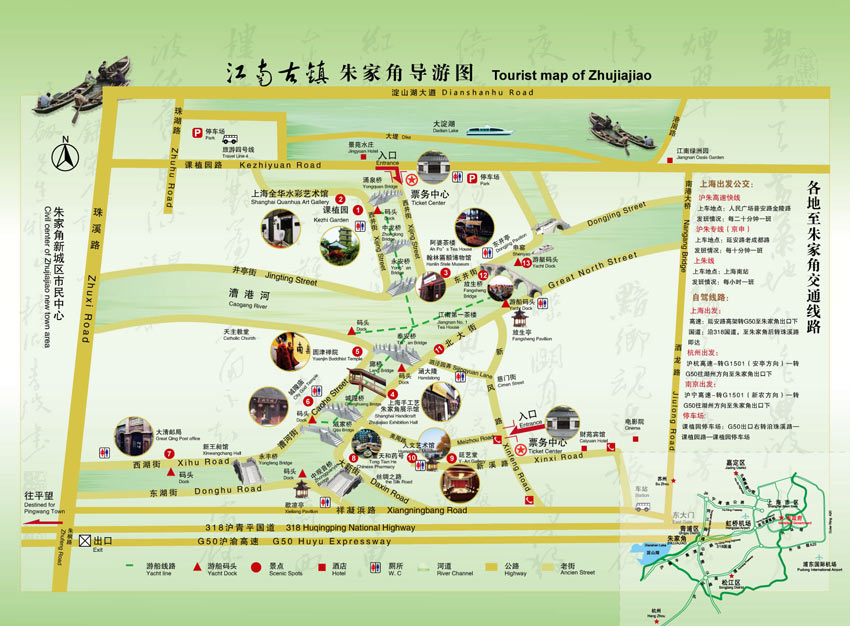 Zhujiajiao Ancient Town Map