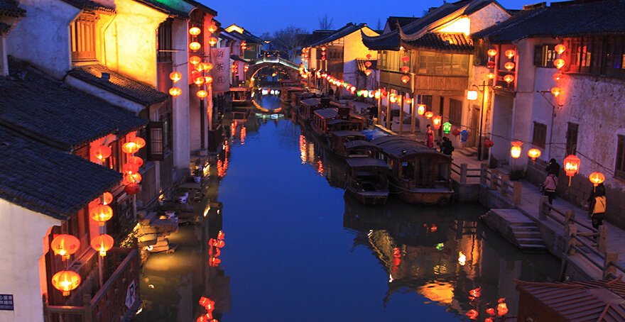Suzhou Grand Canal Cruise On Grand Canal In Suzhou